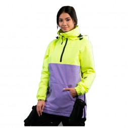 Cool Zone Anorak 18/19, салат/фиолет меланж