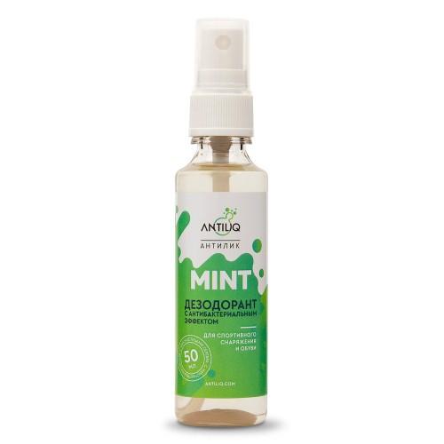 Дезодорант для спортивного снаряжения, обуви и одежды Antiliq Mint 50