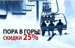 """Скидки на новую коллекцию """"харда"""" 25%!"""