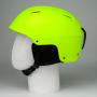 Шлем для сноуборда и горных лыж Giro Bevel Matte Highlight Yellow 17/18