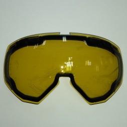 Линза IS Forma-Spherical, Yellow