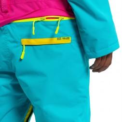 Cool Zone Womens Mix 18/19, желтый/цикламен/бирюза